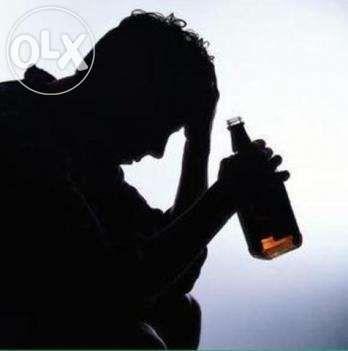 Выведения из запоя,снятие алкогольной интоксикации,кодирование