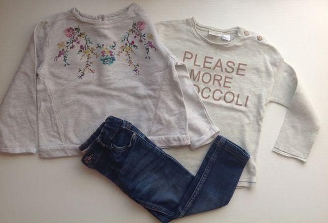 Свитшот, джинсы, свитер, набор, комплект, Zara, Next, 1,5-2 года, 92
