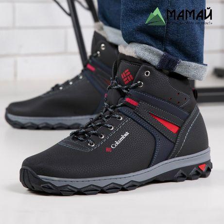 Зимние мужские ботинки -20°C / черевики сапоги кроссовки # КБ 10