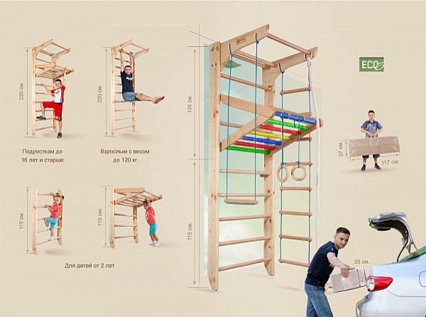 Drabinka gimnastyczna z drewna kompleks zabaw