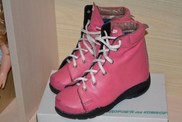 Ботинки ортопедические стелька ВП-2 кожа 30 р стелька 20 см