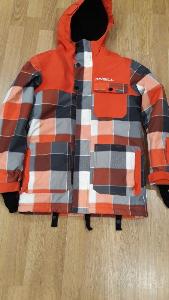 Куртка лыжная .. Озеряны - изображение 1