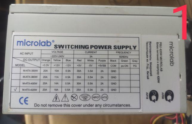 Блок питания Microlab M-ATX-420W и блок FSP500-60GLN