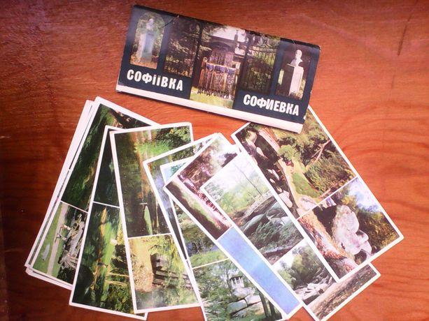 Календарик открытка подборка открыток