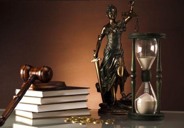 Адвокат по уголовным делам. Юридические услуги