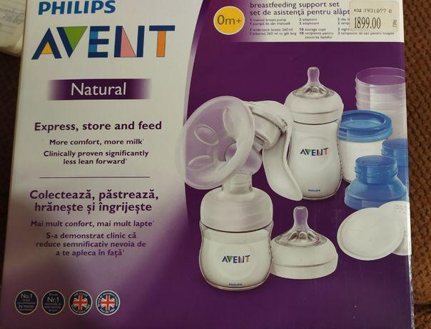 Молокоотсос Philips Avent , набор