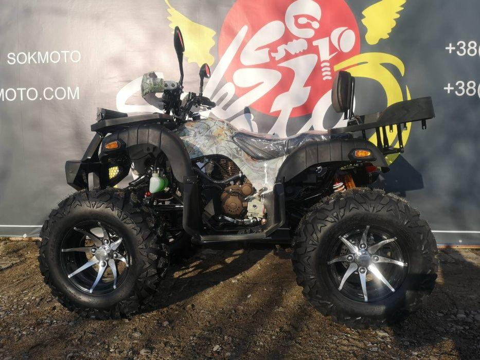 Розпродажа!!! Продам квадроцикл SOK-MOTO 250 куб., кардан , НОВИНКА Чернигов - изображение 1