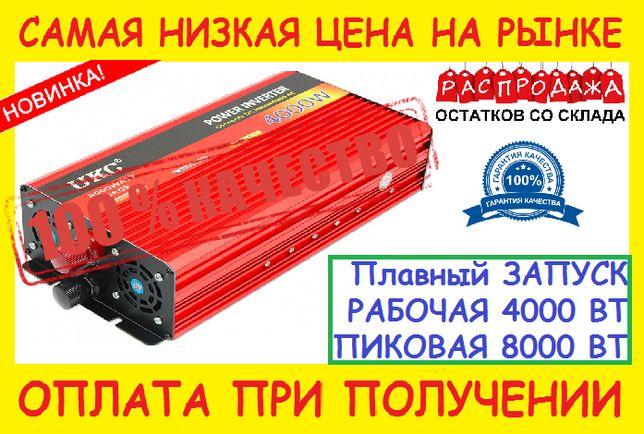 Преобразователь тока, инвертор 12v-220v 4000).Акция.