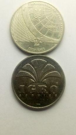Монета Украины 2 гривны и Игровой жетон. Монеты - медали юбилейные.