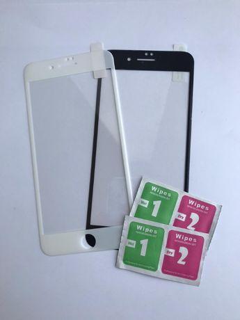 Película de vidro iPhone 7Plus/8Plus