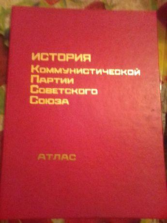 История коммунистической партии советского союза (атлас)