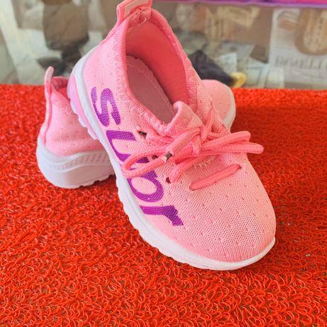 Кроссовки для девочки ,кроссы ,спортивная обувь 21размер