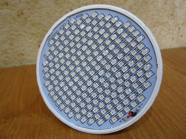 Лампа для растений Pathonor 200 светодиодов 220В Е27
