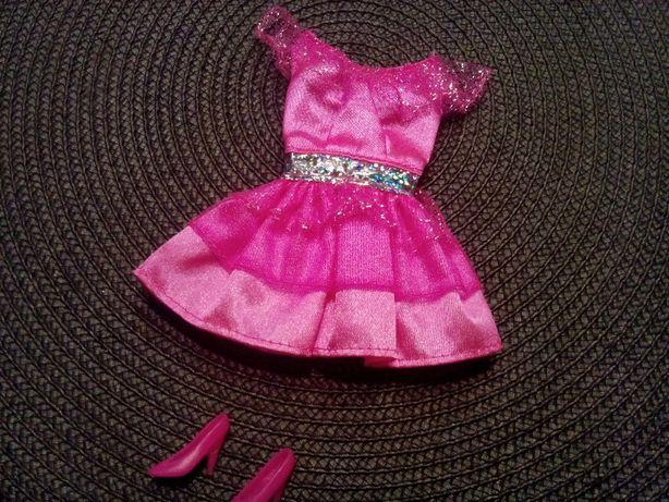 Комплект одежды для куклы Барби.Mattel, 90ые годы 20в.Оригинал.