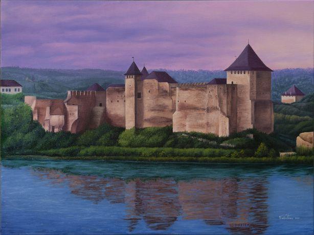 Картина маслом Хотинська фортеця