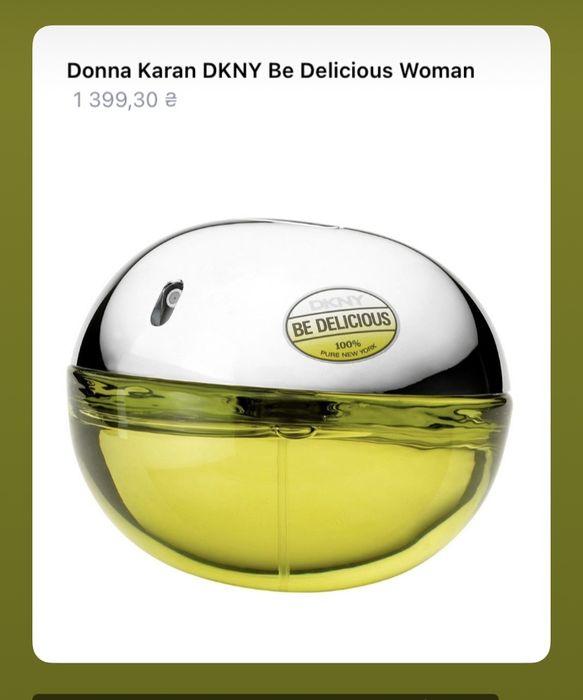 Парфуми оригінал DKNY жіночі 50 мл Хмельницкий - изображение 1