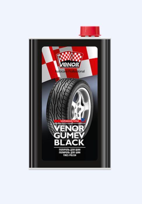Для чернения шин Venor Black Киев - изображение 1