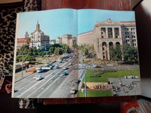 Киев прошлого столетия фотоальбом