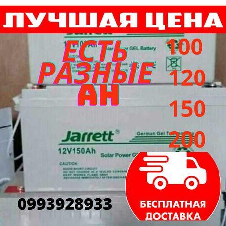 аккумулятор гелевый батарея 12 в для котла ИБП GEL тяговый 120 150 200