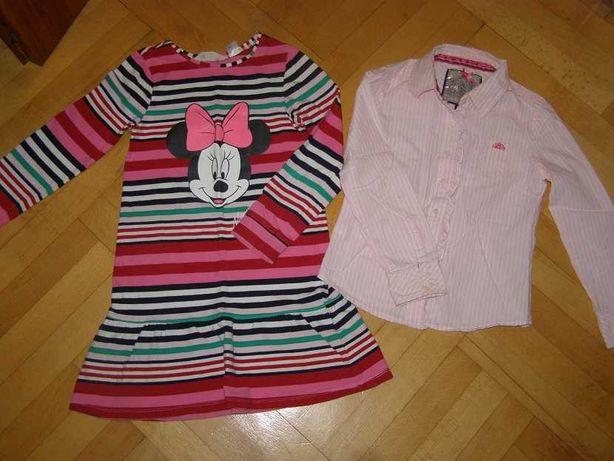 Набор стильных фирменных вещей для девочки