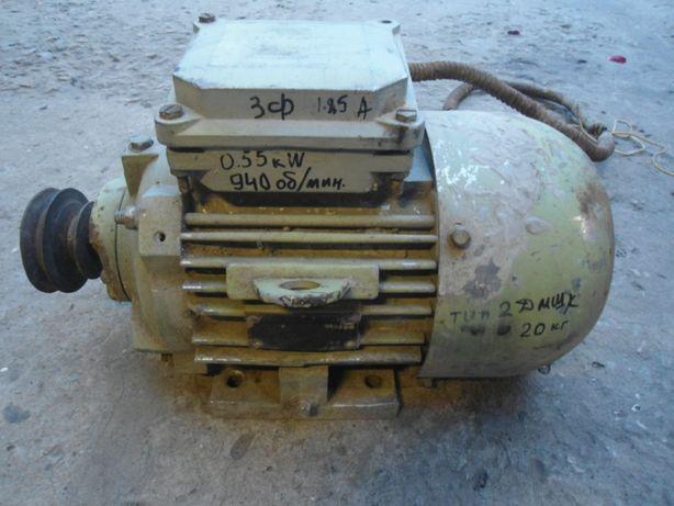 Электродвигатель 0.55 квт 940 об./м