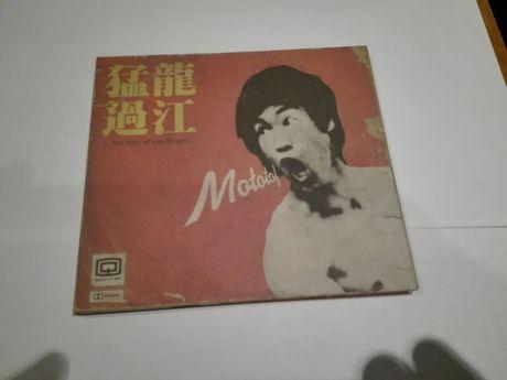 Mołotof – The Way of the Dragon CD UNIKAT