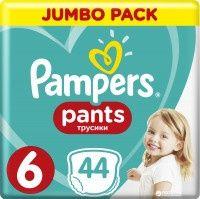 Трусики Pampers Pants 3/60, 4+/50, 4/52, 5/48, 6/44 7/40