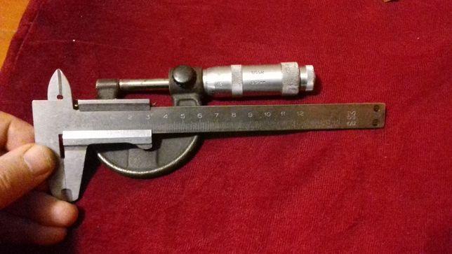 Штангенциркуль ШЦ-125