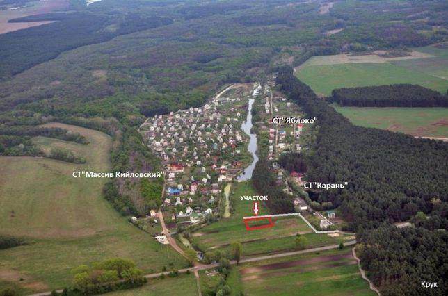 Кийлов участок 12 соток лес 150м озеро 90м