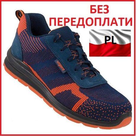 кроссовки рабочие ботинки рабочие спецобувь спецвзуття обувь 232 Польш