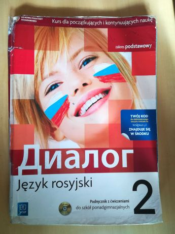 Podręcznik z ćwiczeniami Nowyj Dialog 2 Język rosyjski