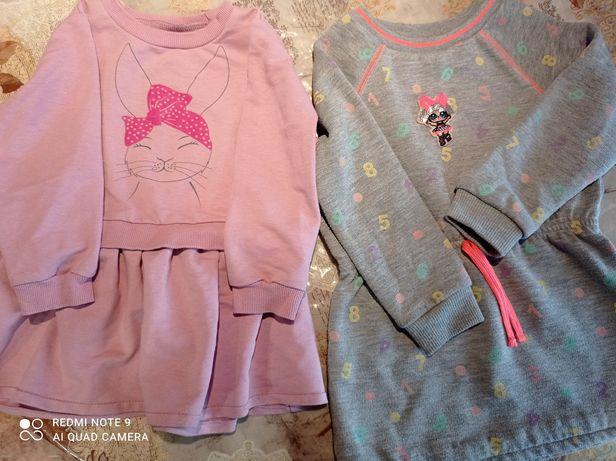 Платье туника для девочки98-104