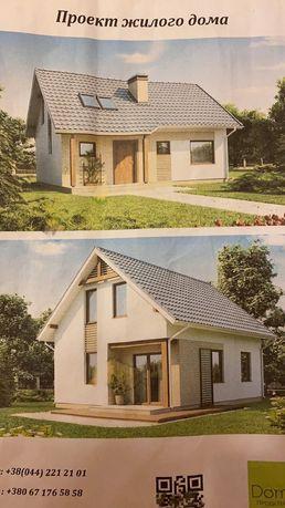 Продаж будинку.