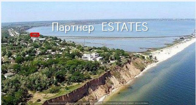 Курортное, Белгород-Днестровского, продается участок