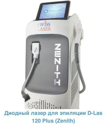 Диодный лазер