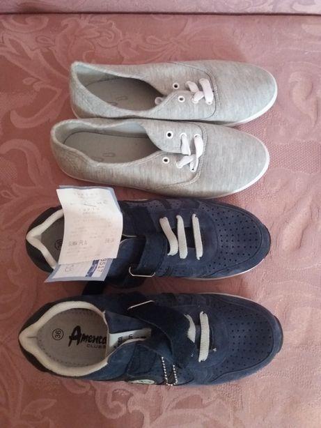 2 pary NOWYCH butów w jednej cenie.Adidas i tenisowki