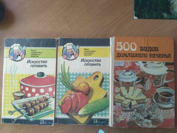 Книжки на разную тематику