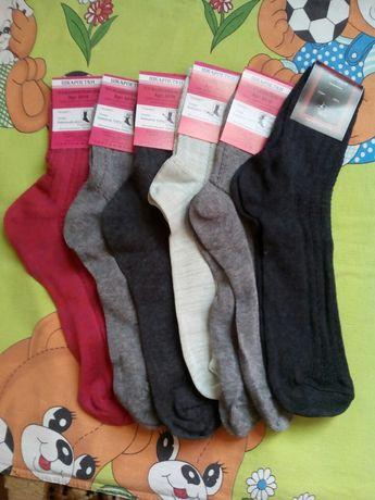 Женские демисезонные носки не дорого