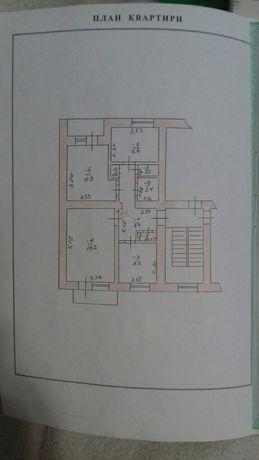 Продам 3-х кімнатну квартиру