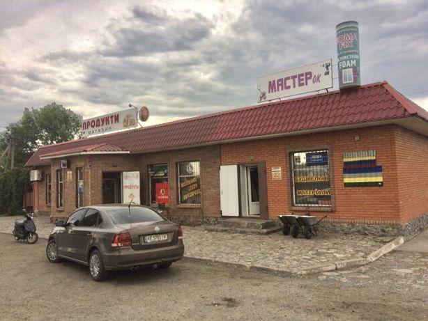Продажа  своего  магазина в Синельниково, Днепр область
