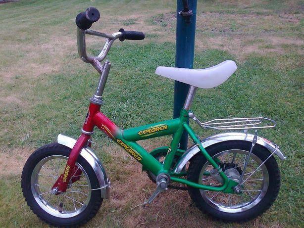 Велосипед Explorer (5-8р)