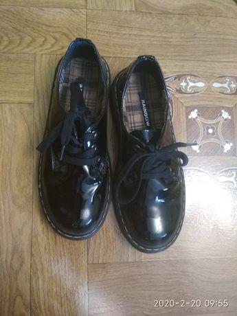 Классные туфли унисекс