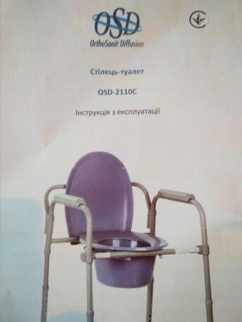 Стілець-туалет OSD - 2110C