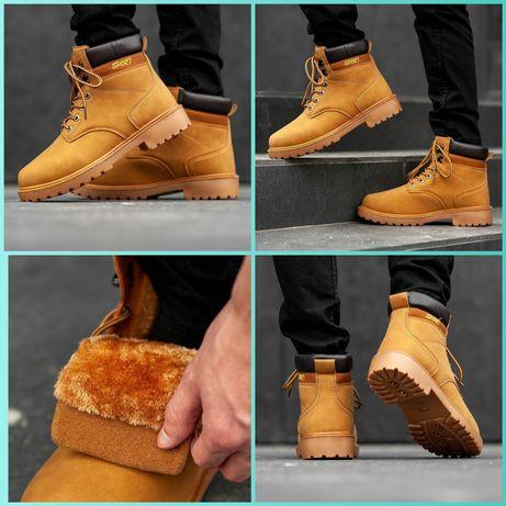 Ботинки Зима (мужские) | Акция