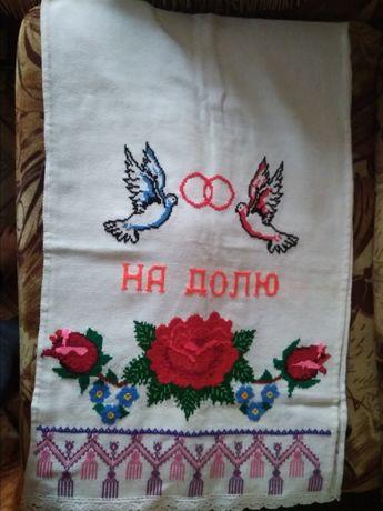 Продам рушник ручной работы