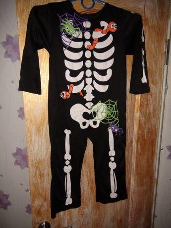 костюм скелета игра карнавальный костюм