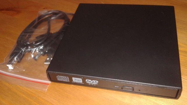 Nagrywarka DVD USB DVD-RW dostawa Toruń Ciechocinek Zakrzewo