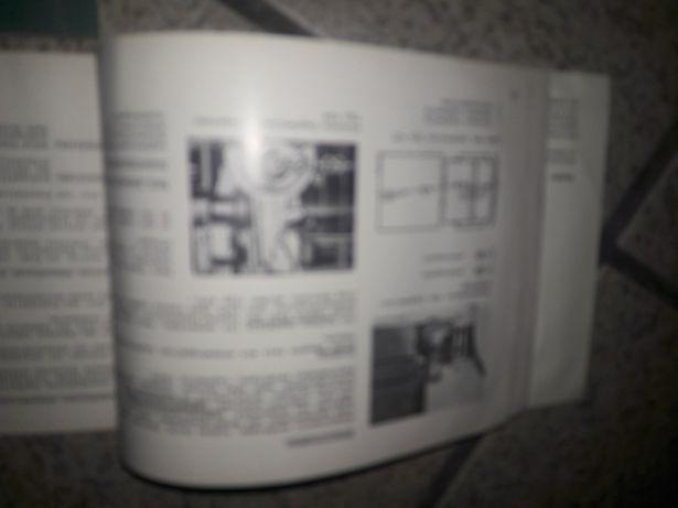 Manual unimog 424