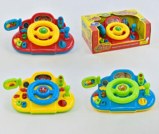 Руль музыкальный 7317 я тоже рулю автотренажер развивающая игрушка