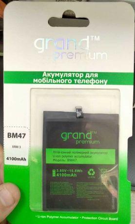 Аккумулятор АКБ для телефона Xiaomi (BM47-4100 mAh) Grand Premium
